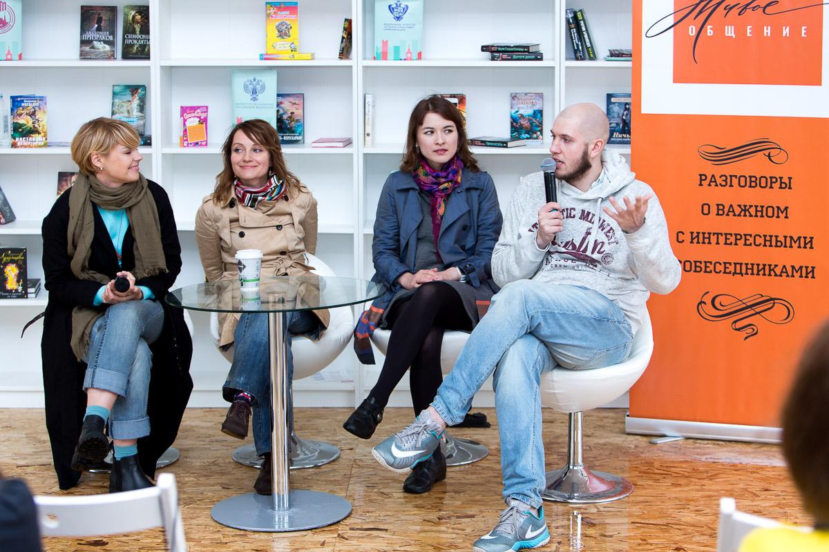 «Публичные лекции как популярный формат живого общения.» Презентация «Живого общения» на Красной площади.